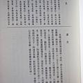 淨土三經-08.JPG