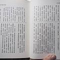 淨土三經-09.JPG