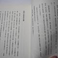 拜出好運氣:增福開運招財催桃花-開運萬事通-10.JPG