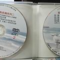 和諧拯救危機2 淨空法師專訪 DVD 免費結緣 免運-02.JPG