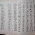 活學妙用易經64卦-06.JPG