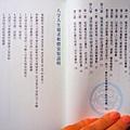 學八字,這本最好用-03.JPG