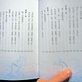 十二生肖姓名學-05.JPG