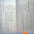 十二生肖姓名學-11.JPG