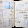 我的英語閱讀花園:西洋故事精選-03.JPG