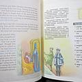 我的英語閱讀花園:西洋故事精選-07.JPG