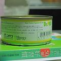日本DR.PRO 犬貓機能性健康素食罐頭-03