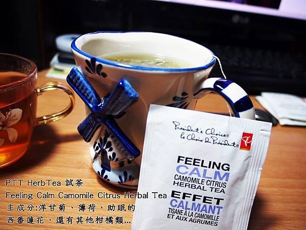 Ptt 試茶活動