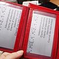 MOON紅色皮夾 - 左邊可再打開一折