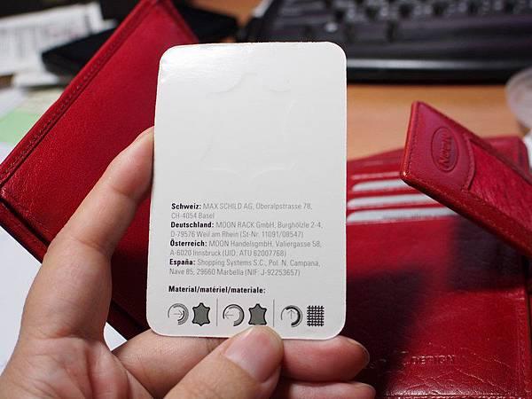 MOON紅色皮夾 - 金色卡片的背面內容