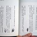 10倍速影像閱讀- 03.JPG