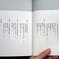 10倍速影像閱讀- 06.JPG
