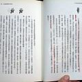 10倍速影像閱讀- 07.JPG