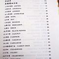 芳香療法精油寶典 - 04.JPG