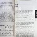 產品創新與設計 - 05 - 調整大小.JPG