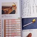 謝沅瑾人性化風水室內格局設計一 - 04.JPG