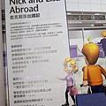 互動英語會話百科 觀光與旅遊 - 05.JPG
