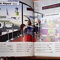 互動英語會話百科 觀光與旅遊 - 06.JPG