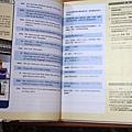 互動英語會話百科 觀光與旅遊 - 07.JPG