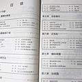 基礎製圖總複習-05.JPG