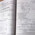 基礎製圖總複習-08.JPG
