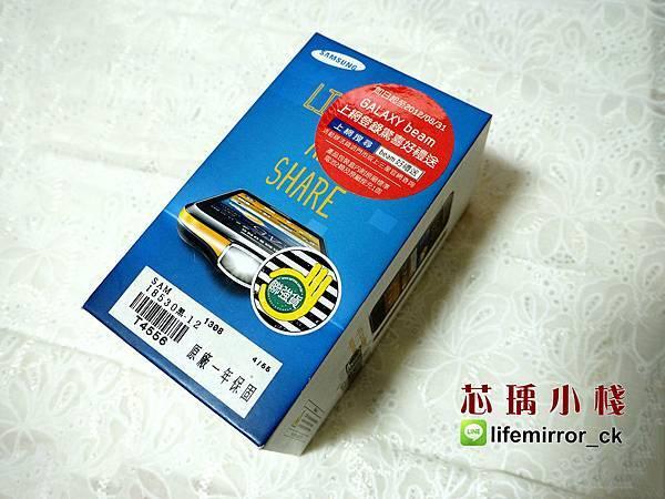 Samsung GT-I8530 Galaxy Beam 三星聯強原廠公司貨全配_6270901.jpg