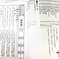高職登峰國文考前All Pass_7022156.jpg