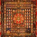 胎藏界曼荼羅-Taizokai.jpg
