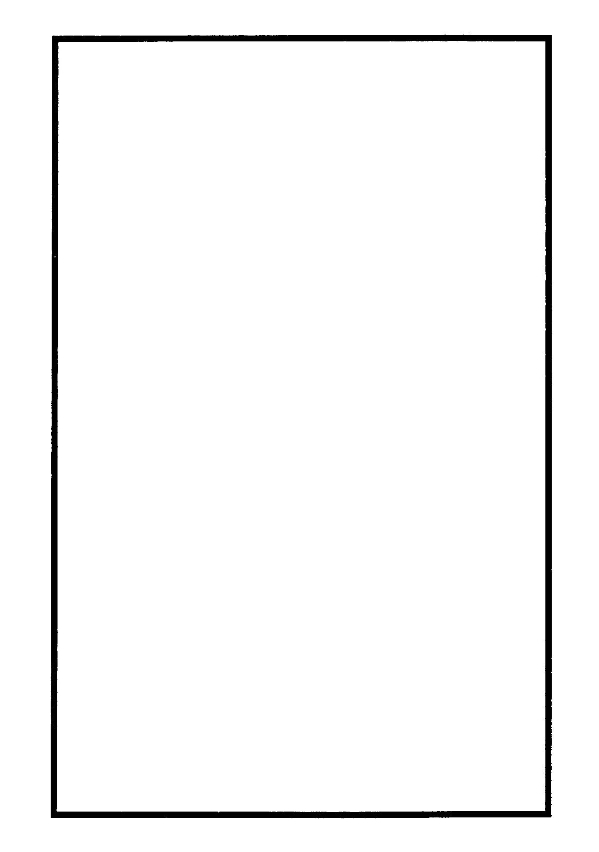 楞嚴咒-大悲咒-十小咒-易背本 52.png