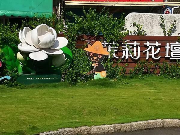 2019年6月29日-彰化茉莉花壇夢想館10.jpg
