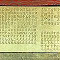 台南天后宮