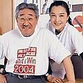 孫越(左)陳淑麗(右).jpg
