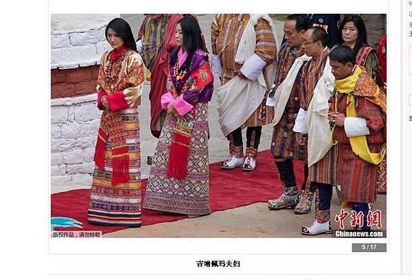 不丹國王07.jpg