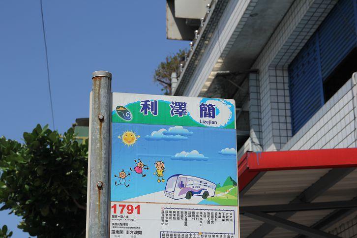IMG_9262.jpg