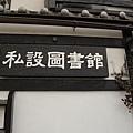 IMG_9542