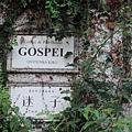 古典的GOSPE茶館L.jpg