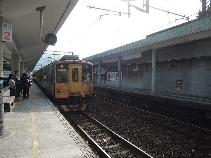 DSCN9501