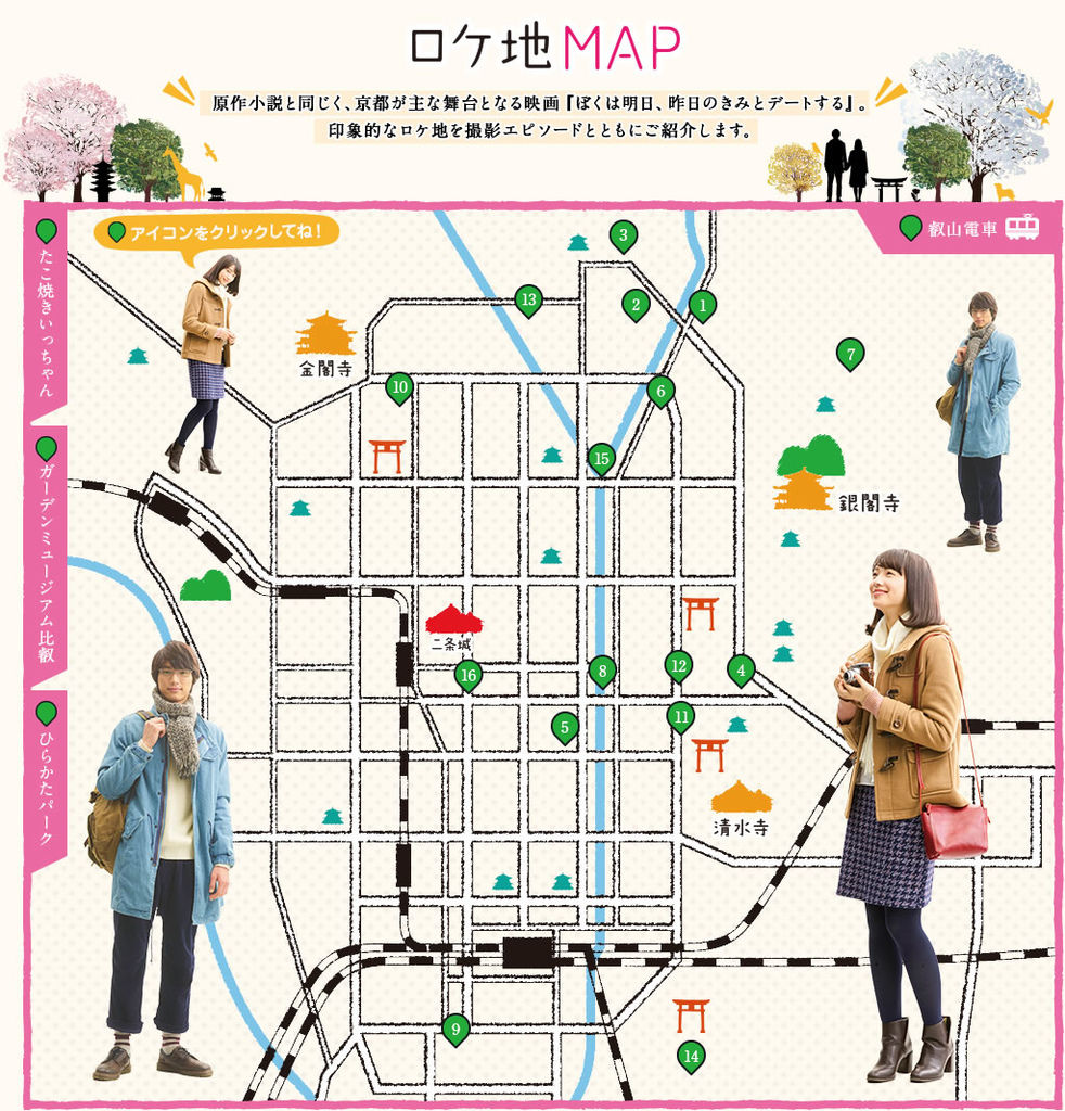 map_base.jpg