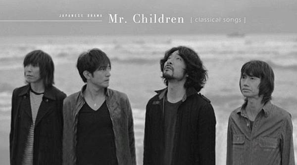 adaymag-mr-children-02-e1533291611178-800x479-1.jpg