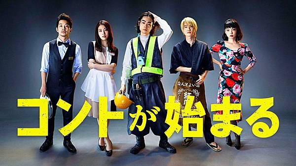 Hulu_JP_Master_Art_konpaji_3840_2160_8BH3B.jpeg