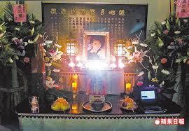 臺北殯葬業