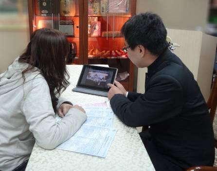 關於傳家生命 - 禮儀服務流程- 治喪規劃
