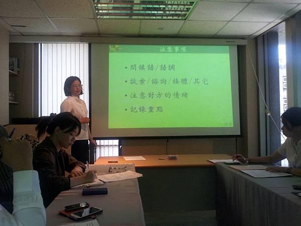 教育訓練14.jpg