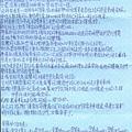 生命傳家 - 客戶心得與感謝函 - 2.jpg