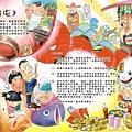 傳家生命103年賀春卡片-3.jpg