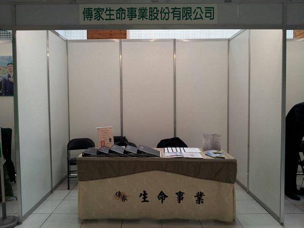 高雄市103年度殯葬服務業業務評鑑觀摩展示活動4.jpg