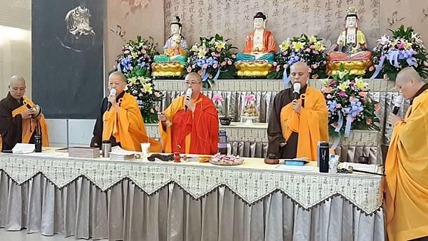 中華民國104年傳家生命全日超薦法會