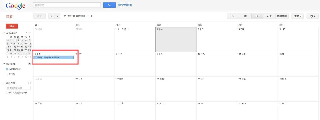 outlook google calendar