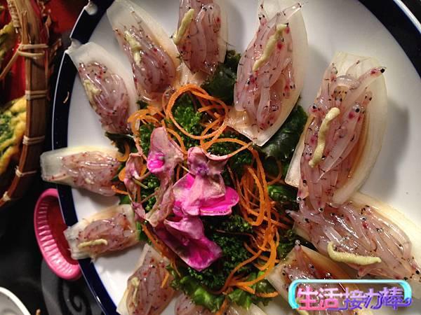 IMG_1038台東原住民風味餐
