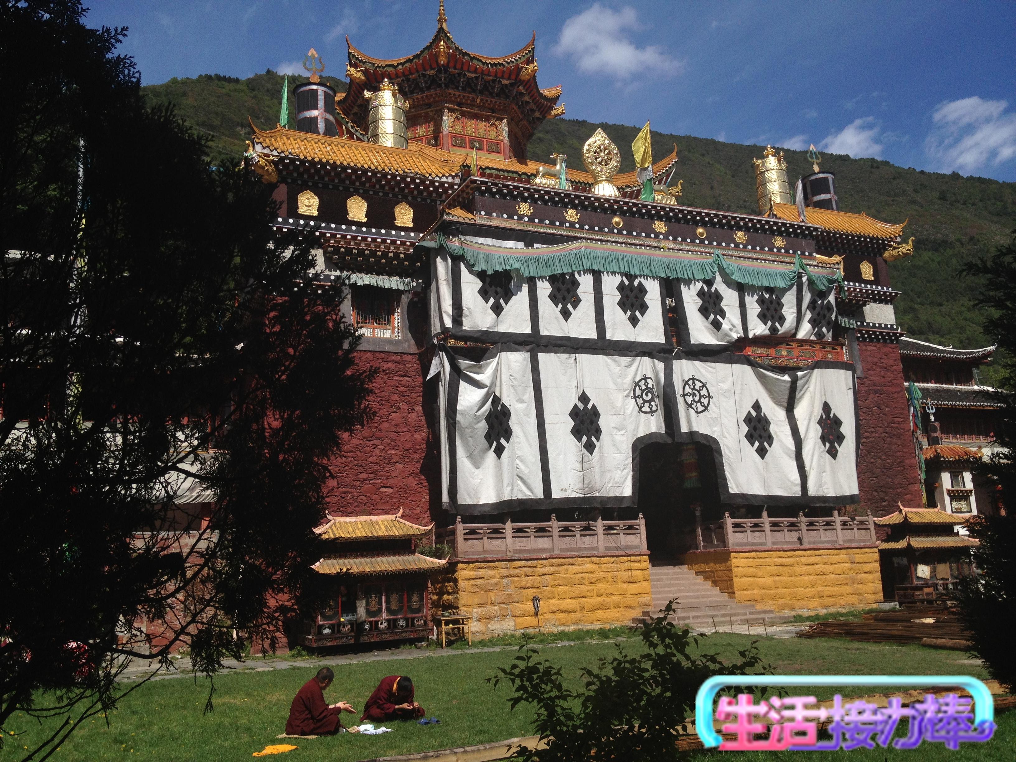 圣洁的藏传佛教寺庙金刚寺